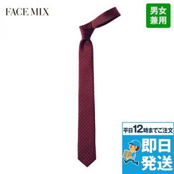 FA9172 FACEMIX ナロータイ(男女兼用)