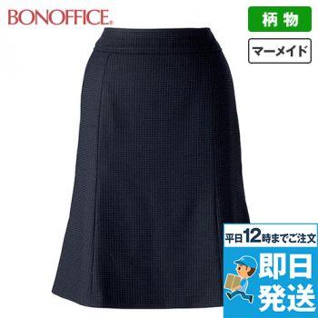 LS2188 BONMAX/リブラ マーメイドスカート ドット柄