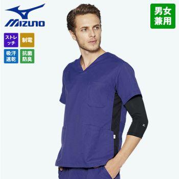 MZ-0073 ミズノ(mizuno) サイドバイカラー スクラブ(男女兼用)