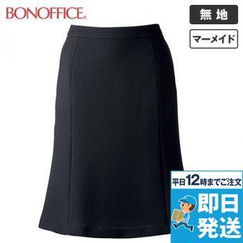 BONMAX AS2279 [通年]インプレス マーメイドスカート 無地 36-AS2279