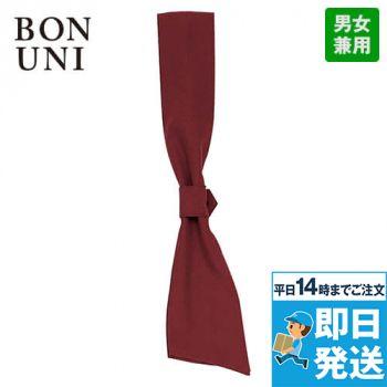 28323 BONUNI(ボストン商会) ワンタッチコックタイ(男女兼用)