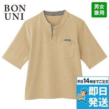 43304 BONUNI(ボストン商会) 和風 五分袖/ニットカットソー(絞り柄)(男女兼用)