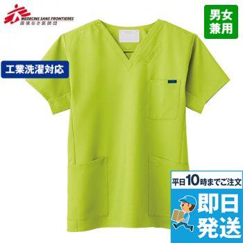 7013SC FOLK(フォーク) 国境なき医師団 スクラブ(男女兼用)