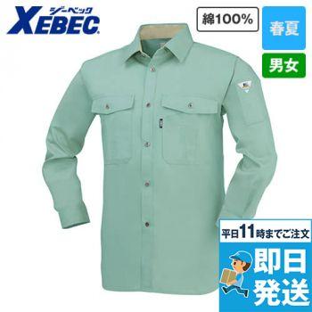 ジーベック 5530 [春夏用]綿100%長袖シャツ