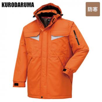 54201 クロダルマ 極寒対応 最強の防水防寒コート
