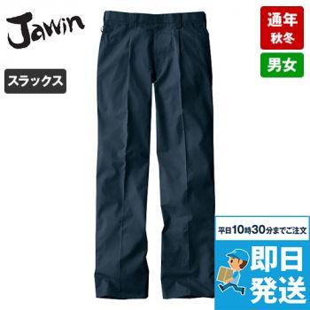 自重堂 51201 JAWIN ワンタックパンツ