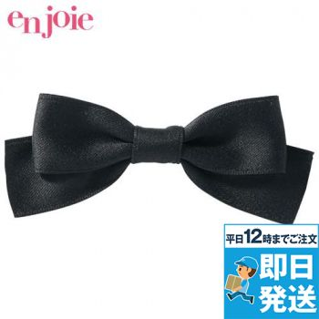 en joie(アンジョア) OP125 リボンブローチ 93-OP125