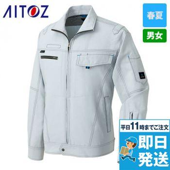 AZ30430 アイトス アジトクールドライ 長袖サマーブルゾン 春夏(吸汗速乾/男女兼用)