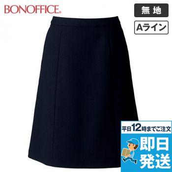LS2195 BONMAX/カルム Aラインスカート 無地 36-LS2195