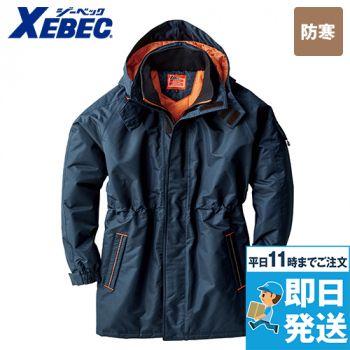 ジーベック 591 防水防寒コート(男女兼用)