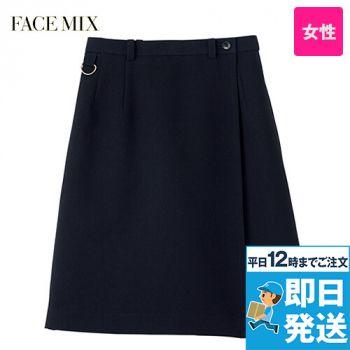 FC3002L FACEMIX ラップキュロット(女性用)Aライン