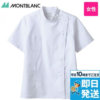 52-002 004 006 008 MONTBLANC 半袖ケーシー(女性用)