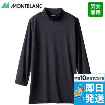 EPU421-1 MONTBLANC 8分袖モックネックシャツ(男女兼用)