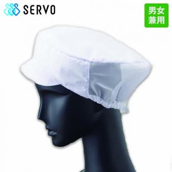 FA-5197 5154 5155 SUNPEX(サンペックス) 帽子(メッシュケープ付)(男女兼用)