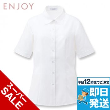 ESB660 enjoy 清涼感がありシンプルで上品なシャドー調の半袖シャツブラウス