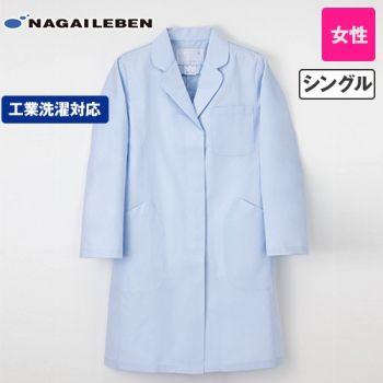 EM3035 ナガイレーベン(nagaileben) エミット シングル診察衣長袖(女性用)