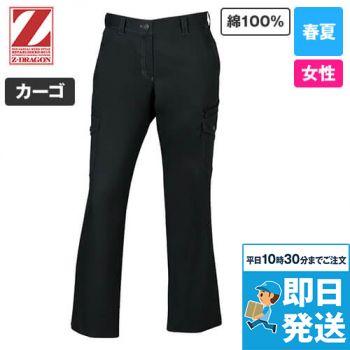 75206 自重堂Z-DRAGON [春夏用]レディースパンツ(裏付)(女性用)