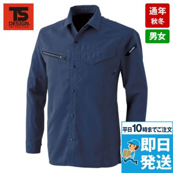 8105 TS DESIGN [通年]AIR ACTIVE ロングスリーブシャツ(男女兼用)