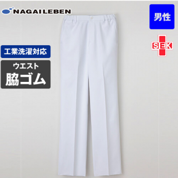 FT4508 ナガイレーベン(nagaileben) フェルネ パンツ(男性用)