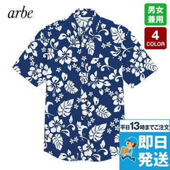 EP-8300 チトセ(アルベ) 半袖アロハシャツ(男女兼用) ボタンダウン