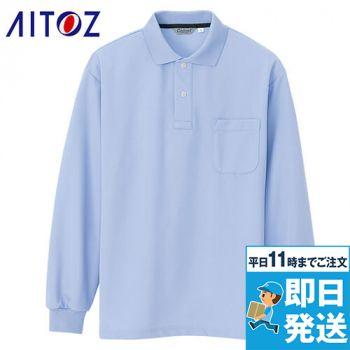 CL1001 アイトス 長袖クイックドライポロシャツ(男性用)