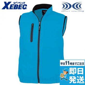 ジーベック XE98010 空調服 ベス