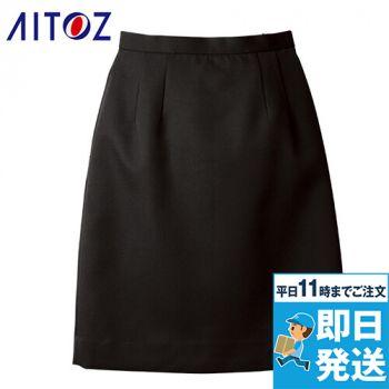 HS2605 アイトス シャーリングスカート(女性用) 55-HS2605