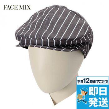 FA9655 FACEMIX ハンチング帽(ストライプ)