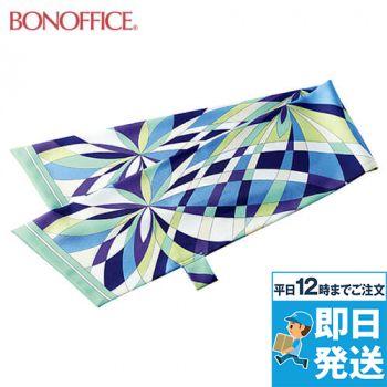 BA9123 BONMAX スカーフ 36-BA9123