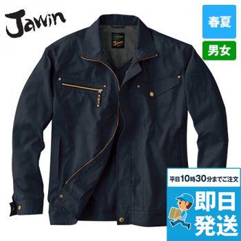 自重堂 55500 [春夏用]JAWIN 長袖ジャンパー(新庄モデル)