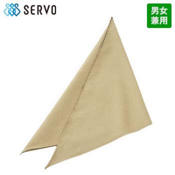 EA-5354 5355 5356 SUNPEX(サンペックス) 三角巾