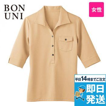 00103 BONUNI(ボストン商会) 五分袖/ニットワッフルシャツ(女性用)