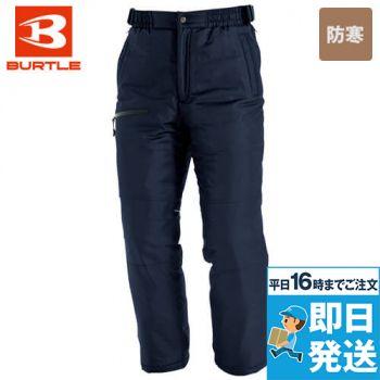 バートル 7212 [秋冬用]サーモトロン防寒パンツ(男女兼用)