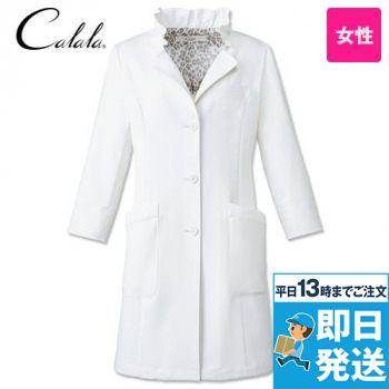 CL-0209 キャララ(Calala)