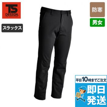 846232 TS DESIGN [秋冬用]防寒・防風ストレッチパンツ(男女兼用)