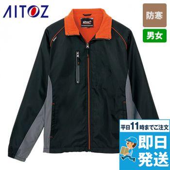 AZ50111 アイトス 裏フリースジャケット スポーティ軽防寒