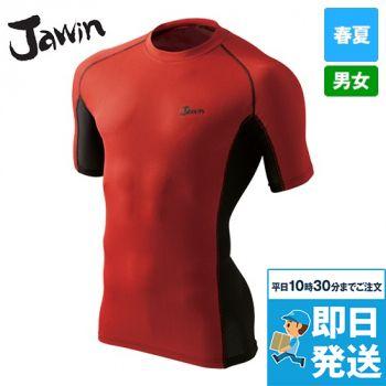 56174 自重堂JAWIN [春夏用]半袖コンプレッション ドライ 春夏(新庄モデル)