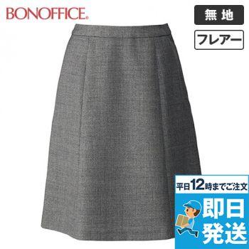 LS2194 BONMAX/プリエール フレアースカート ラメ入りツイード素材 36-LS2194