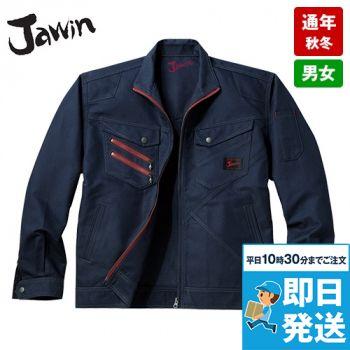 自重堂JAWIN 52300 ジャンパー