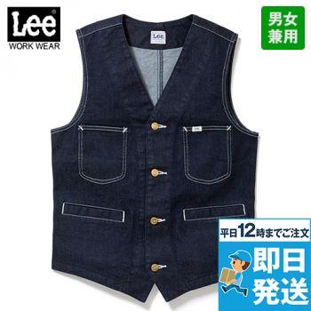 LCV19002 Lee ベスト(男女兼