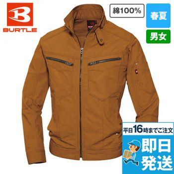 バートル 5511 [春夏用]綿100%リップクロスジャケット(男女兼用)