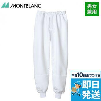 CP7721-2 MONTBLANC パンツ/総ゴム(男女兼用)