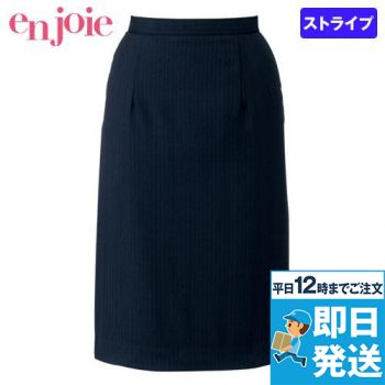en joie(アンジョア) 51760 [通年]繊細なストライプで美人度アップのスカート(53cm丈) 93-51760