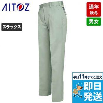 AZ6382 アイトス エコT/Cツイル ワークパンツ(2タック)