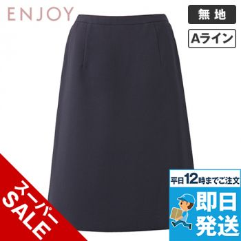 ESS666 enjoy [春夏用]Aラインスカート 無地 98-ESS666