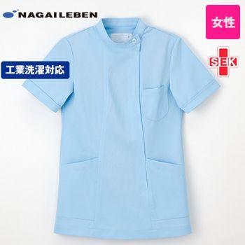 HS952 ナガイレーベン(nagail