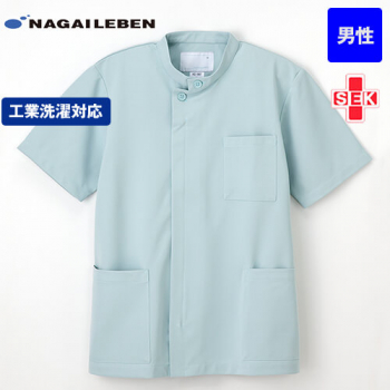 HO1987 ナガイレーベン(nagaileben) ホスパースタット ケーシー 男子上衣