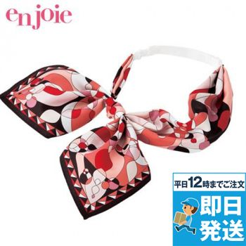 en joie(アンジョア) OP152 リボン(ホックタイプ) 93-OP152