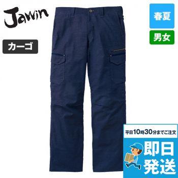56602 自重堂JAWIN [春夏用]ストレッチノータックカーゴパンツ
