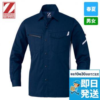 75504 自重堂Z-DRAGON 製品制電長袖シャツ 通年